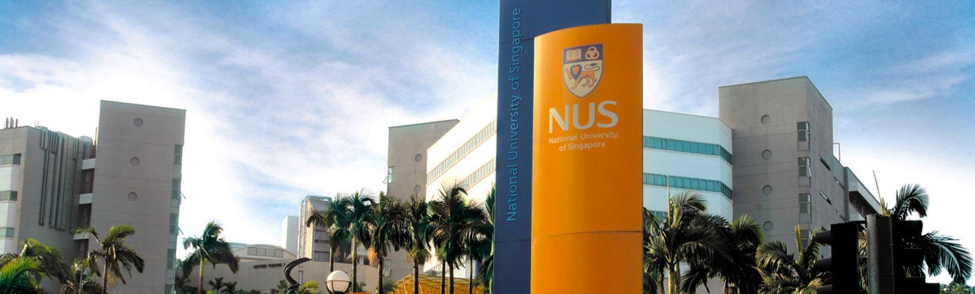 national-university-singapore.jpg